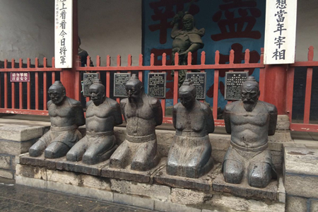 岳飞庙前跪着的人是谁