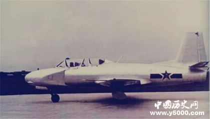 新中国第一架民航客机是什么时候诞生的