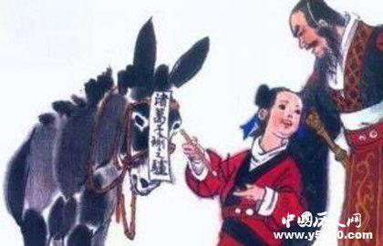 诸葛恪得驴的故事_诸葛恪得驴原文_诸葛恪得驴的译文_中国历史网