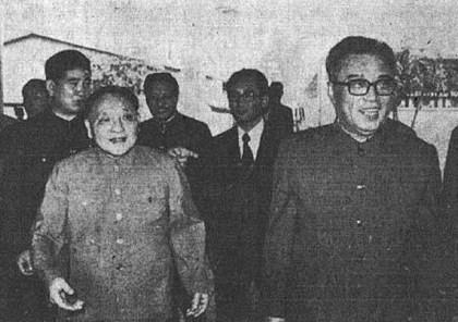 1982年9月16日:朝鲜劳动党中央委员会总书记金日
