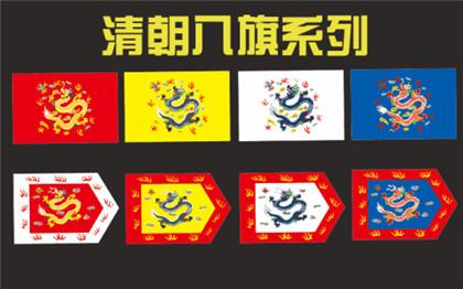 正白旗姓氏_满洲八旗排名哪个最高 满洲八旗排名及姓氏_明清历史_中国历史网