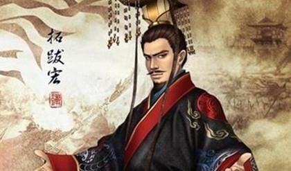 495年5月26日:北魏孝文帝颁布命令禁止说鲜卑话