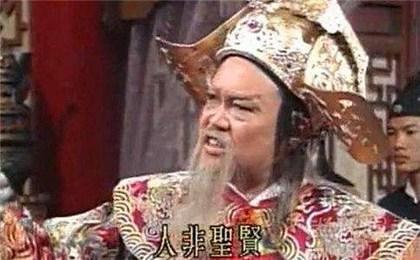 庞吉在历史上真的是奸臣吗