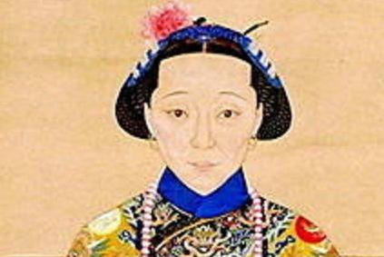 历史上真实的慈安太后