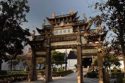 1625年9月7日:魏忠贤下令禁毁东林书院