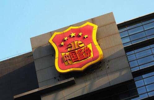 1997年7月2日:中国篮协推出甲B联赛_现代史