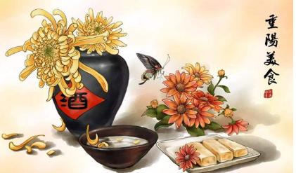 重阳节有什么风俗_历史文化
