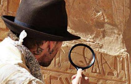 考古专业好就业吗