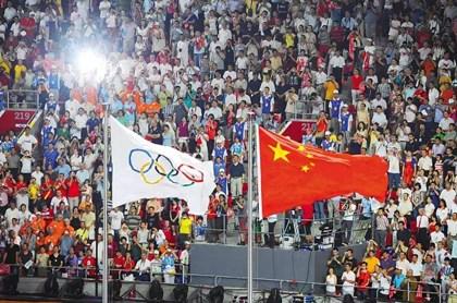1993年9月16日:北京申办奥运代表团启程_现代史