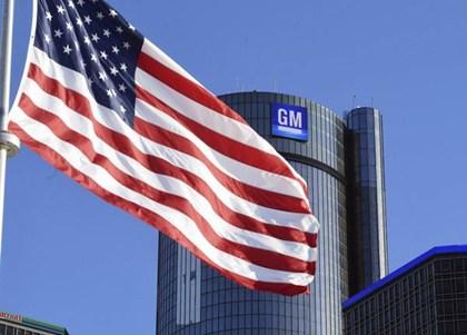 1908年9月16日:美国通用汽车公司成立_世界近代历