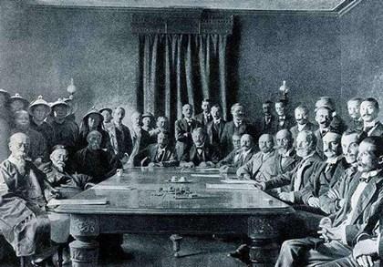 1901年9月7日:《辛丑条约》签订