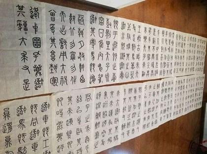 秦朝的文字是谁创造的_历史文化