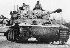 二战德国虎式坦克传奇:2辆虎式坦克歼灭17辆JS-2重型坦克