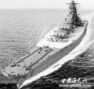 """日本""""大和号""""战列舰被击沉始末"""