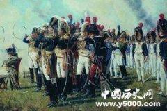 拿破仑战争----法兰西的崛起和衰落