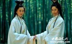 中国历史上最出名的六对绝色姐妹花