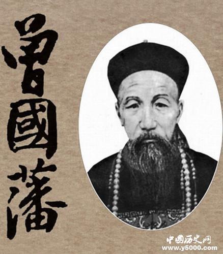 湖南人|撑起|中国_新中国的缔造者、人民领袖、中华民族的伟人这句话放在近代无比贴切