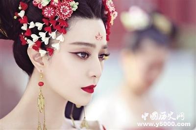 古装美女皇妃 手绘唐