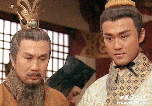解密 秦始皇的生父是谁图片