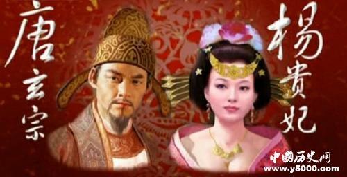 排行榜|女人|中国_可见宪宗对她的宠爱程度