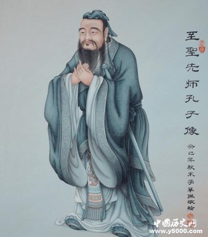 探秘:孔姓的来源与孔子的关系_哲学故事_中国历史网图片