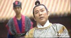 八贤王是哪个历史人物的原型