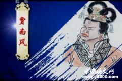 晋惠帝司马衷:贾皇后的荒淫与赵王司马伦