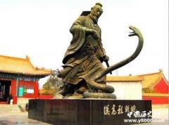 """轮回事件-刘邦兴于蛇而亡于""""蟒"""""""