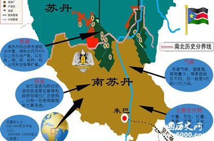 《中国蓝盔》故事内容主演介绍和播出时间