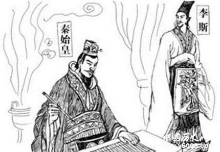 宰相和丞相哪个大 宰相与丞相有什么区别?