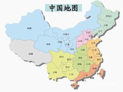 中国各个省份简称的由来是什么 省份简称顺口溜