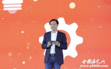 """雷军预言未来风口:""""AI+IoT""""才有未来"""