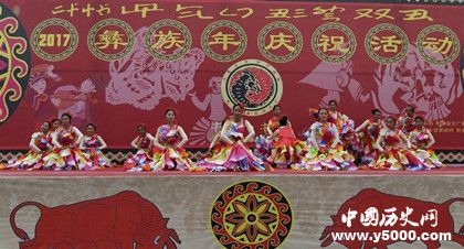 彝族年的由来彝族年的传统风俗彝族年放假吗