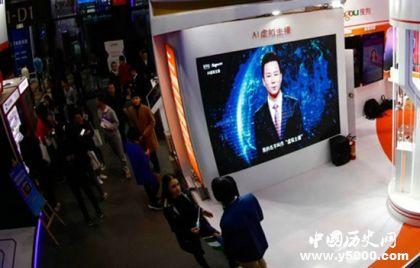 首位中国AI主播是谁 AI主播怎么发明的有什么影响