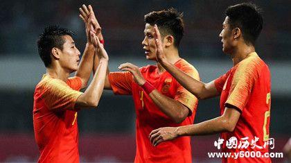 中国VS巴勒斯坦比赛时间地点门票价格球员名单