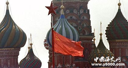 苏联解体的具体经过起因结果和影响