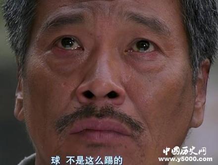 188宝金博官网 4