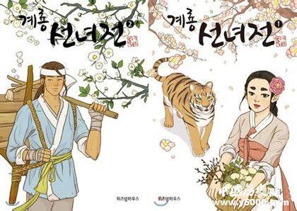 《鸡龙仙女传》剧情介绍漫画故事结局介绍更新时间