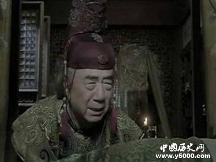 魏忠贤生平简介魏忠贤的故事魏忠贤的结局如何?