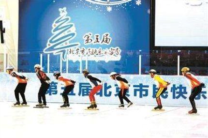 2022冬奥会有中医添保障中医的发展历程是怎样的?