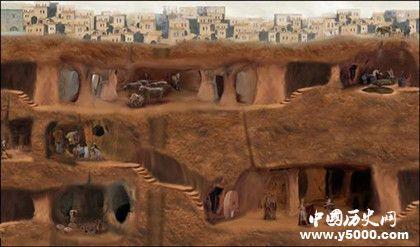 土耳其地下城市之谜:土耳其为什么把城市建在地下