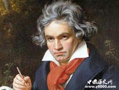 贝多芬简介代表作品生平经历贝多芬是怎么死的