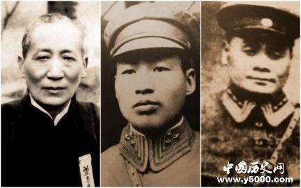 刘文辉生平简介刘文辉的故事刘文辉的结局如何?