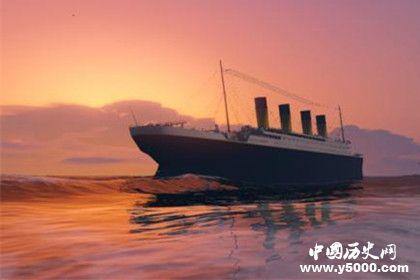 泰坦尼克号基本信息介绍泰坦尼克号沉没时间地点过程原因