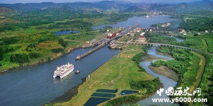 巴拿马运河简介巴拿马运河的历史和水位情况