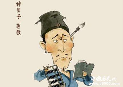 蒋敬生平简介蒋敬的故事蒋敬的结局如何?