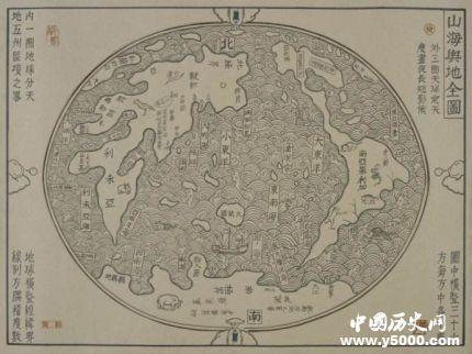 《山海经》之谜:《山海经》里出现世界地图是怎么回事?