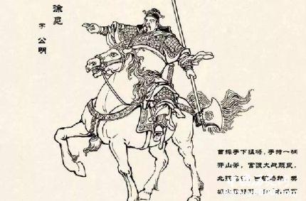 三国人物徐晃生平简介徐晃的故事徐晃是怎么死的?
