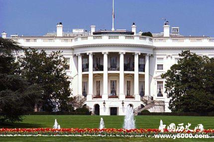 美国总统制度简介美国历任总统情况美国是如何选举总统的?