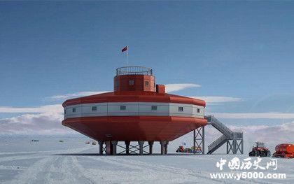 南极科考队抵冰穹中国南极科考队科考记录和科考内容是什么